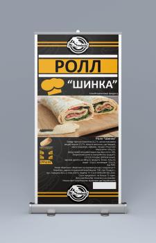 Упаковка для продукта.