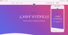 Lady Fitness - Landing Page