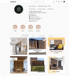 Продвижение профиля Галерея столярных изделий