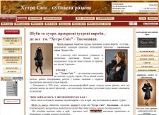 www.hutrosvit.com
