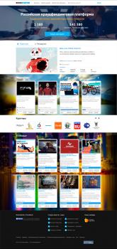 Сайт российская краудфандинговая платформа