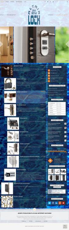 Интернет-магазин замков и запорных изделий Альтаир