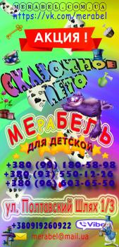 Аватар для группы в ВК