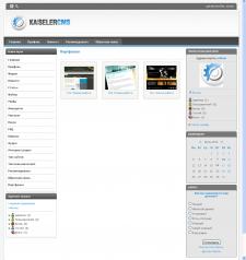 Модуль для CMS Kasseler