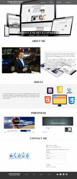 Персональный веб-сайт