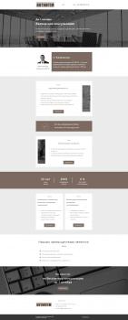 Верстка и дизайн email. Нотингем