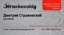 Визитка Strazhevskiy design
