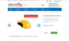 Наполнение electros.com.ua