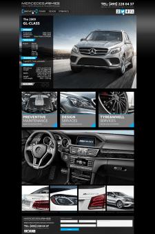 дизайн сайта Mercedes AMG