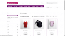Інтернет-магазин на WordPress + WooCommerce