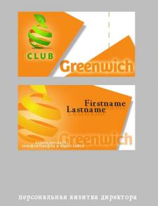 Grinwich_Clab