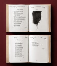 Верстка та дизайн збірки віршів