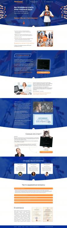 NeXimir technologies