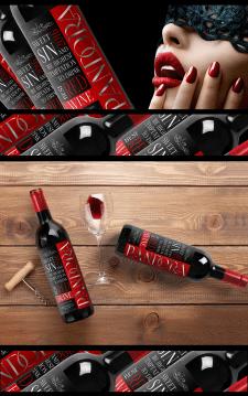 """Дизайн этикетки красного вина """"Pandora"""""""