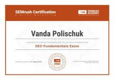 Сертификат SemRush SEO Fundamentals