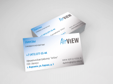 Визитка AirView