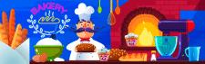 Пекарь 2D иллюстрация