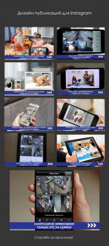 Дизайн постов для instagram о видеонаблюдении