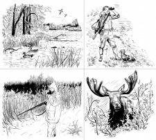 Ілюстрації до книги