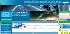 Научно-аналитический проект GISAP.EU
