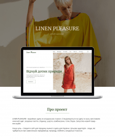 Online store for clothes (UI/UX concept)