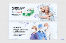 Банеры на шапку сайта
