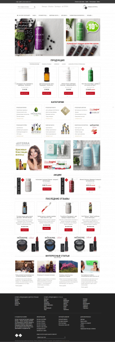 Интернет-магазин Neway.com.ua