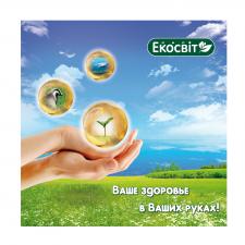 """Баннер для """"Экосвит-Ойл"""""""