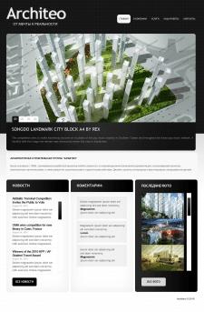 Сайт строительной компании Architec