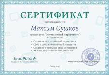 SendPulse