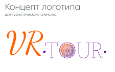 Создание логотипа для тур. агенства