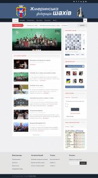 Сайт федерації шахів