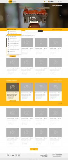 Дизайн интернет-магазина — Hip