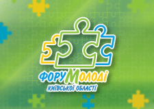 "логотип для ""Форума молоды київської області"""