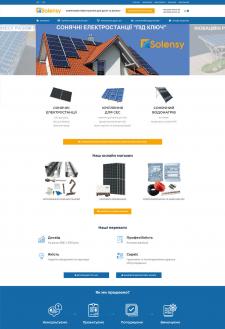 Интернет-магазин компании энергоэффективных решени