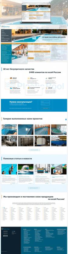 Магазин бассейнов