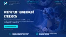 Центр лапароскопической и малоинвазивной хирургии