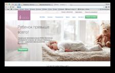 Сайт клиники ISIDA
