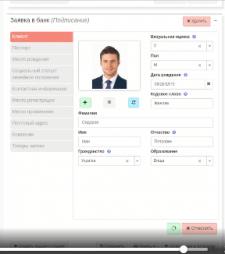 Автоматизация работы дилерской сети BeIQ