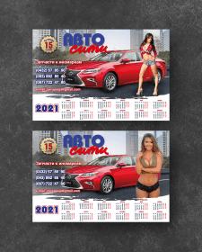 Календарь для клиентов магазина автозапчастей