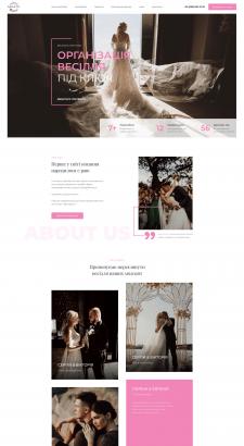 Дизайн главной страницы для свадебного агентства