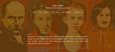 Сайт о филологии на базе Вордпресс