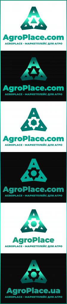 Промо Агро-Сервиса