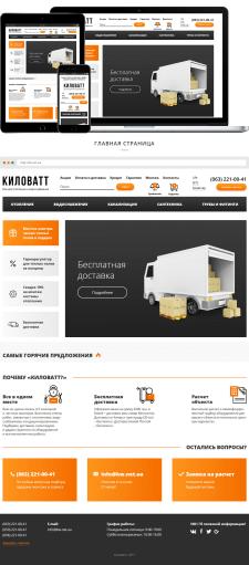 Интернет-магазин отопления и водоснабжения