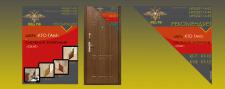 Рекламные материалы для производителя дверей