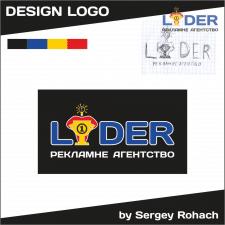 LIDER - рекламное агентство