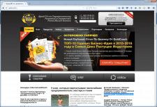 Корпоративный сайт и партнерская программа