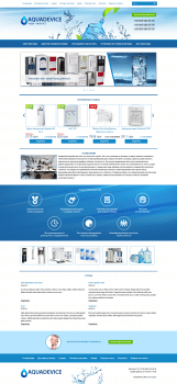 Сайт оптовой доставке аксессуаров для очистки воды