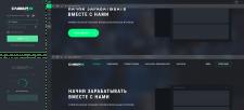 Desktop приложение