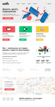 Сайт вымышленной студии web-дизайна
